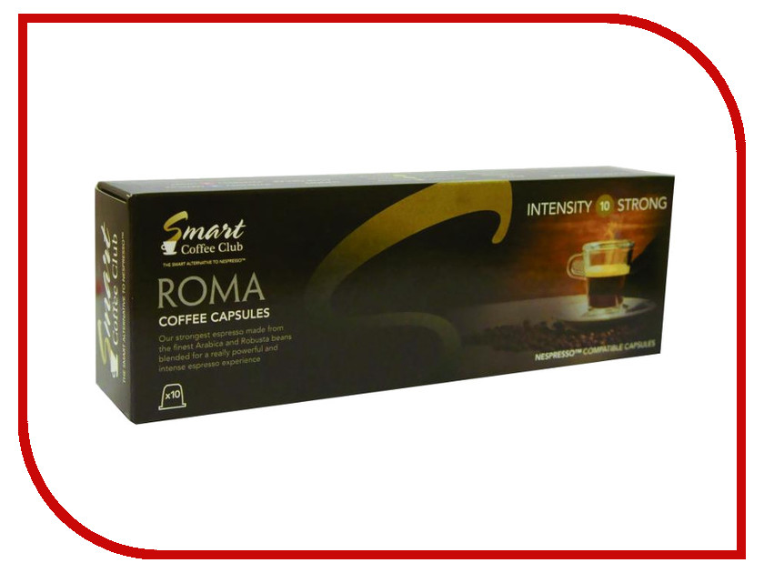 Капсулы Nespresso Smart Coffee Club Roma 10шт nespresso indriya from india
