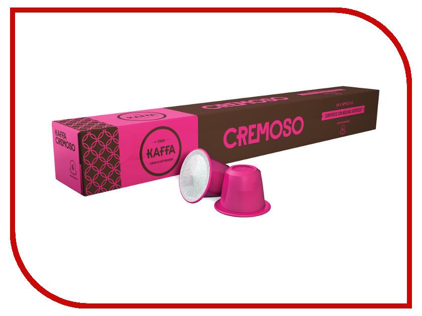 Капсулы Kaffa Nespresso Cremoso 10шт