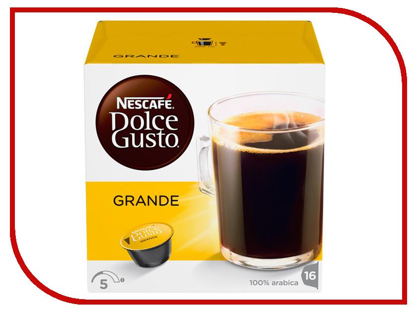 Капсулы Nescafe Dolce Gusto Cafe Crema Grande 16шт 12120090 капсулы для кофемашин krups nescafe dolce gusto grande intenso