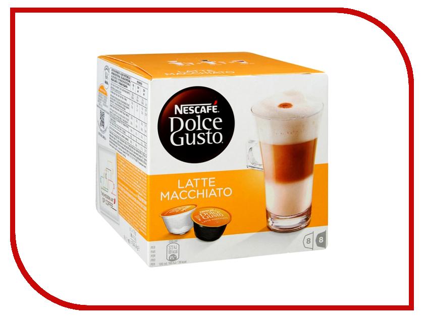 все цены на Капсулы Nescafe Dolce Gusto Latte Macchiato 16шт 12378380 в интернете