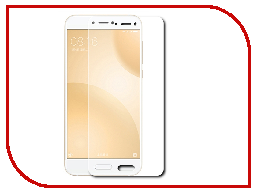 Аксессуар Защитное стекло Xiaomi Mi5C 5.15 Gecko 0.26mm ZS26-GXMMI5C аксессуар защитное стекло philips v787 gecko 0 26mm zs26 gphv787