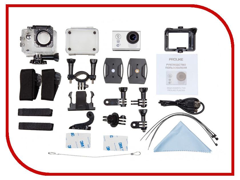 Экшн-камера Prolike FHD Silver PLAC003SL