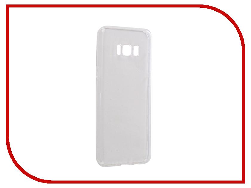 Аксессуар Чехол Samsung Galaxy S8 Plus Gecko Silicone Glowing White S-G-SV-SAMS8Pl-WH