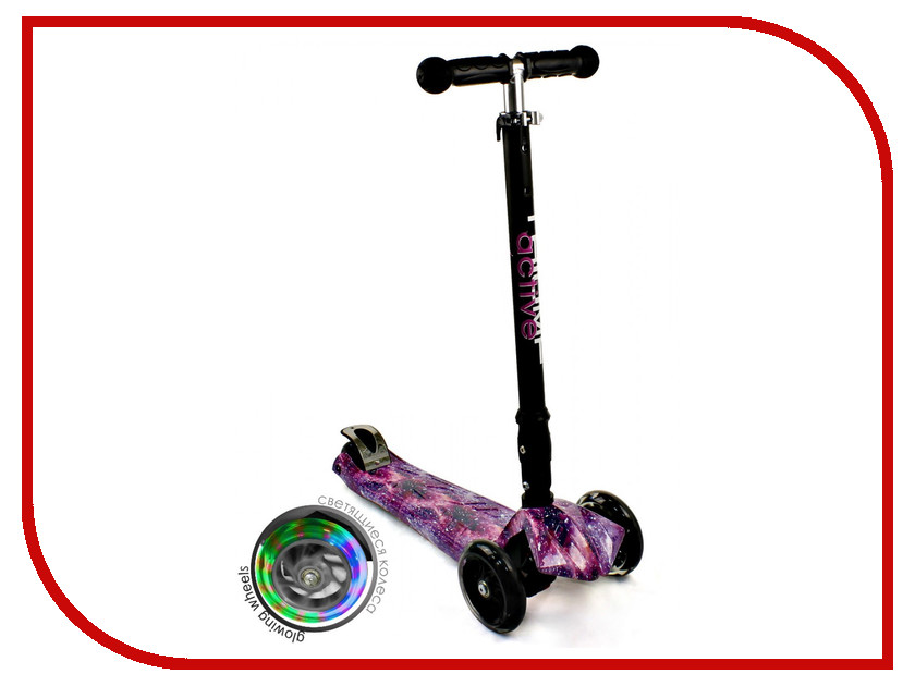 Самокат Triumf Active Maxi Flash Plus Space Violet скейтборд triumf active tls 401g space age