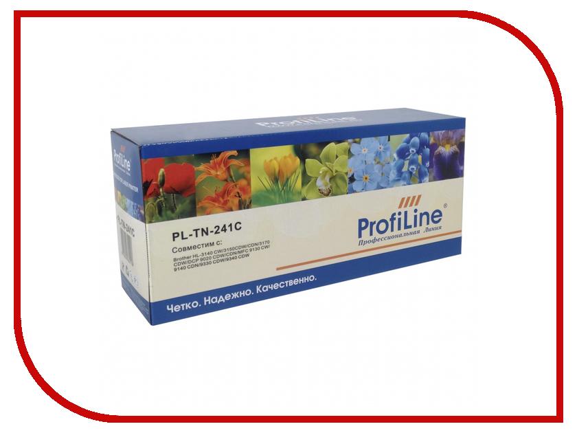 Картридж ProfiLine для HL3140CW/3170CDW/DCP9020CDW/MFC9330CDW PL-TN-241C tpbhm tn225 laser toner powder for brother tn265 tn285 tn296 tn 221 tn 241 tn 251 tn 261 tn 281 kcmy 1kg bag color free fedex