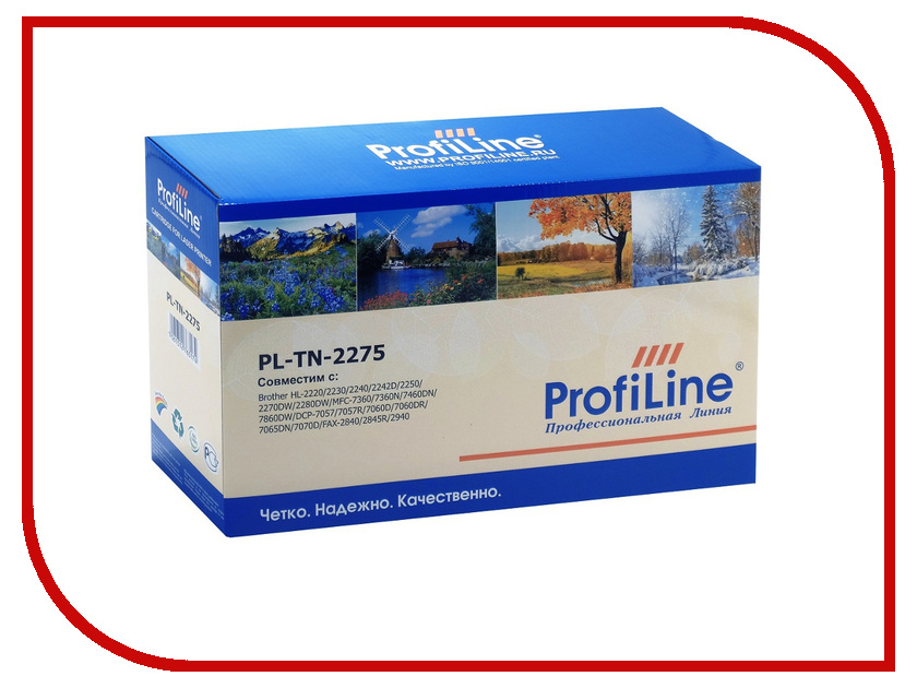 Картридж ProfiLine для HL-2220/2230/2240/2242D/2250/2270DW/2280DW/MFC-7360/7360N/7460DN/7860DW/DCP-7057/7057R/7060D/7060DR/7065DN/7070D/FAX-2840/2845R/2940 2600 PL-TN-2275 cs tn450 laser toner cartridge for brother tn 2210 2225 2215 hl 2132 2220 2230 2242d bk 2 600 pages free shipping by fedex page 1