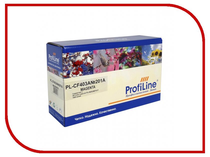 Картридж ProfiLine Magenta для Color LaserJet Pro M252/MFP277 PL-CF403A brand 403