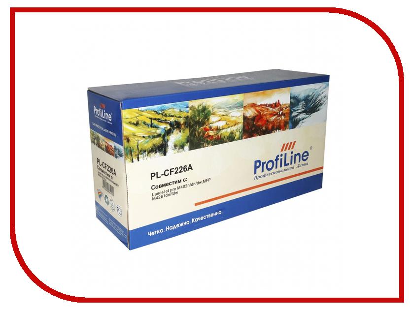 Картридж ProfiLine для LaserJet Pro M402dn/M402n/402dw/MFP M426dw/426fdn/426fdw PL-CF226A