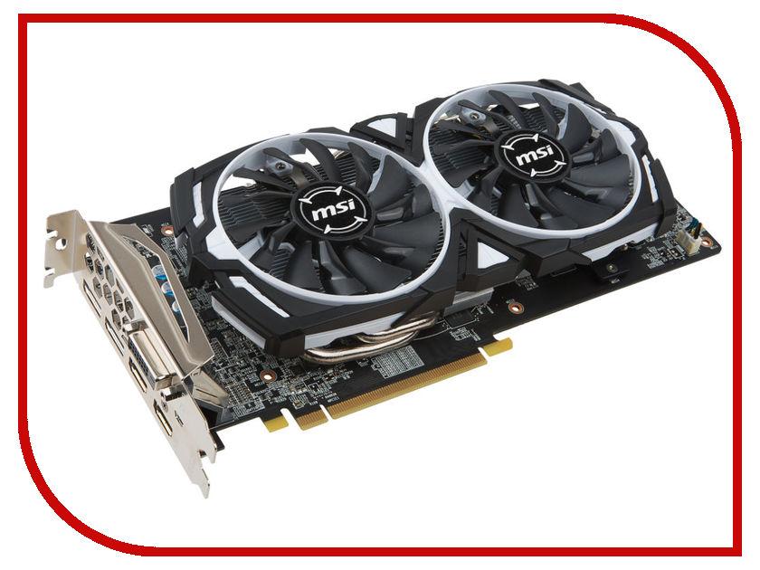 Видеокарта MSI Radeon RX 580 1366Mhz PCI-E 3.0 4096Mb 7000Mhz 256 bit DVI 2xHDMI HDCP RX 580 ARMOR 4G OC asus radeon rx 460 1200mhz pci e 3 0 4096mb 7000mhz 128bit dvi hdmi dp hdcp strix rx460 4g gaming