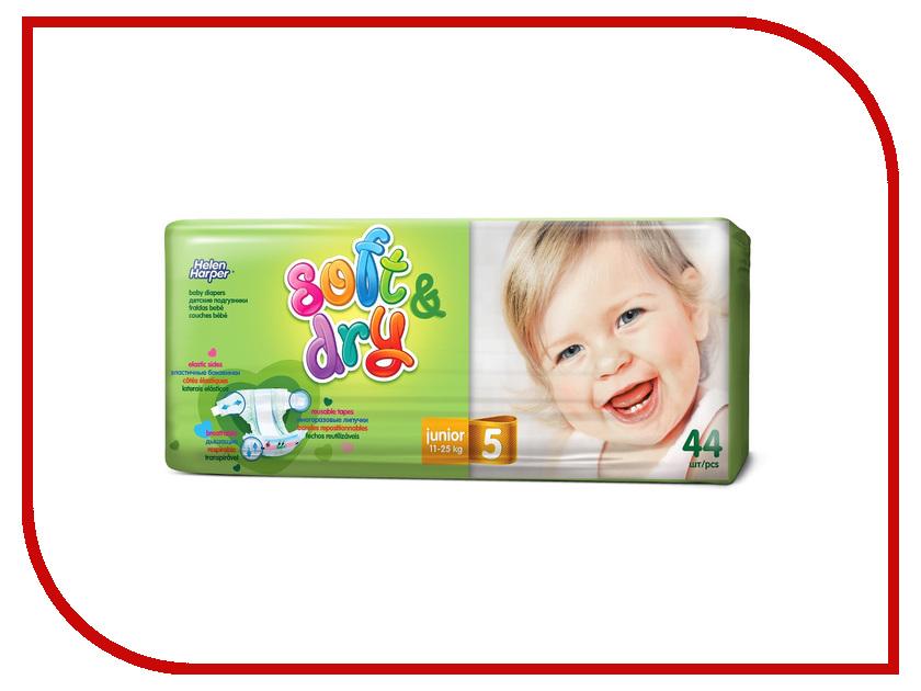 Подгузники Helen Harper Soft & Dry Junior 11-25кг 44шт 2311044