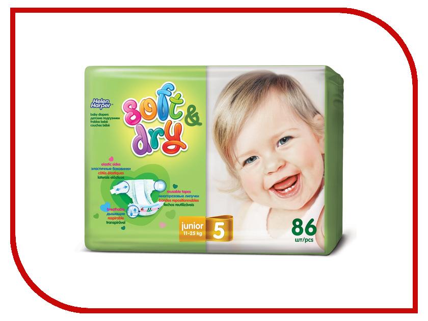 Подгузники Helen Harper Soft & Dry Junior 11-25кг 86шт 2311653 dk readers l3 helen keller