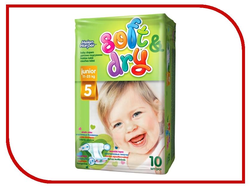 Подгузники Helen Harper Soft & Dry Junior 11-25кг 10шт 2311043 dk readers l3 helen keller