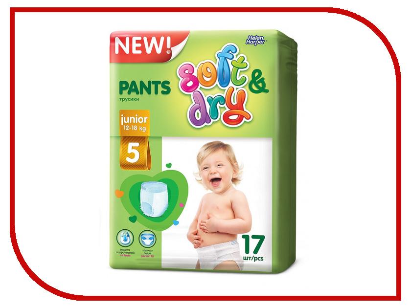 Подгузники Helen Harper Soft & Dry Junior Трусики 12-18кг 17шт 27944
