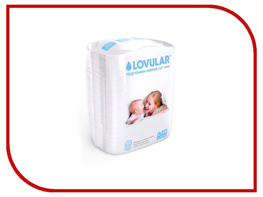 Подгузники LOVULAR Hot Wind L 9-13кг 16шт 429068