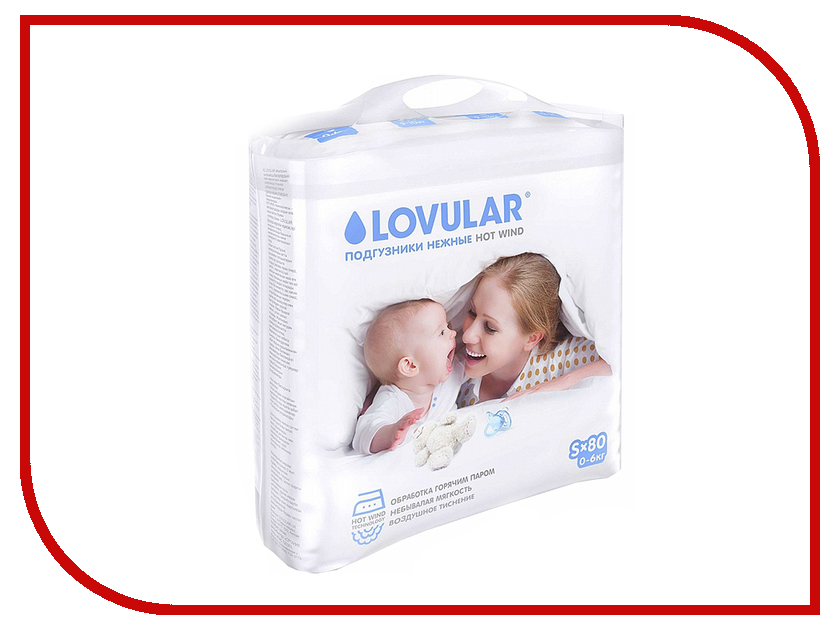 Подгузники LOVULAR Hot Wind S 0-6кг 80шт 429009