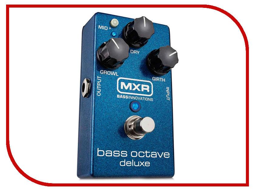Педаль Dunlop MXR M288 Bass Octave Deluxe