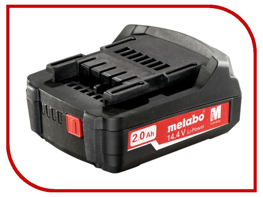 Аккумулятор Metabo 14.4 V 2.0 Ah Li-Power 625595000