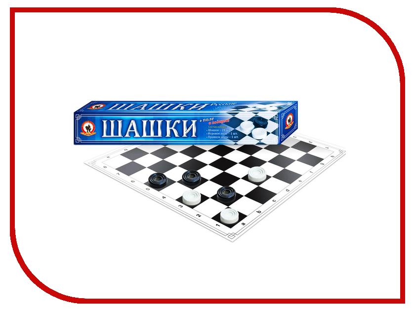 Настольная игра Русский Стиль Шашки 02020 настольная игра стиль жизни доббль ут000001805
