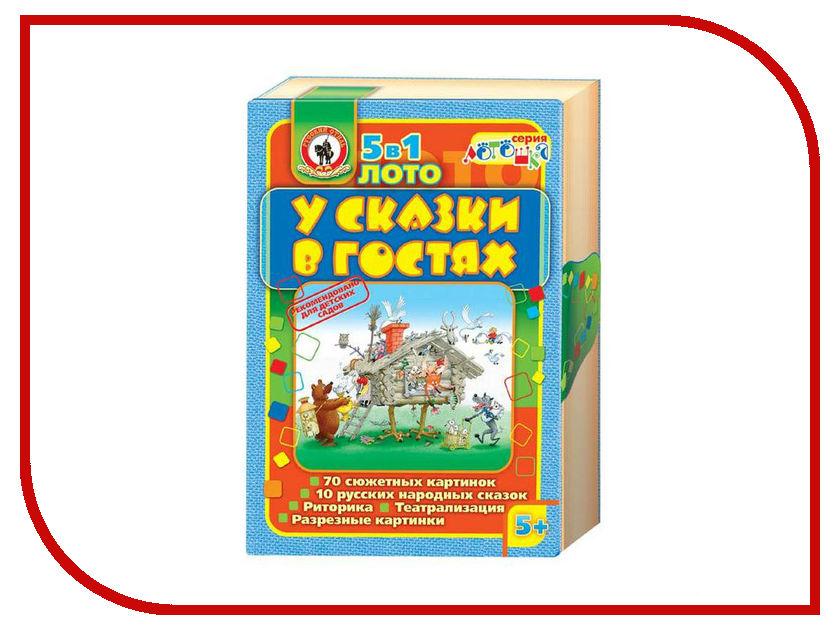 Настольная игра Русский Стиль Лото У сказки в гостях 03280