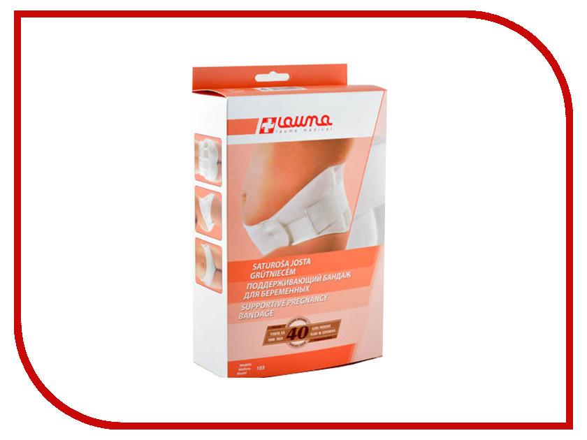 Ортопедическое изделие LAUMA 103 №4 White - бандаж для беременных торг марка белья lauma