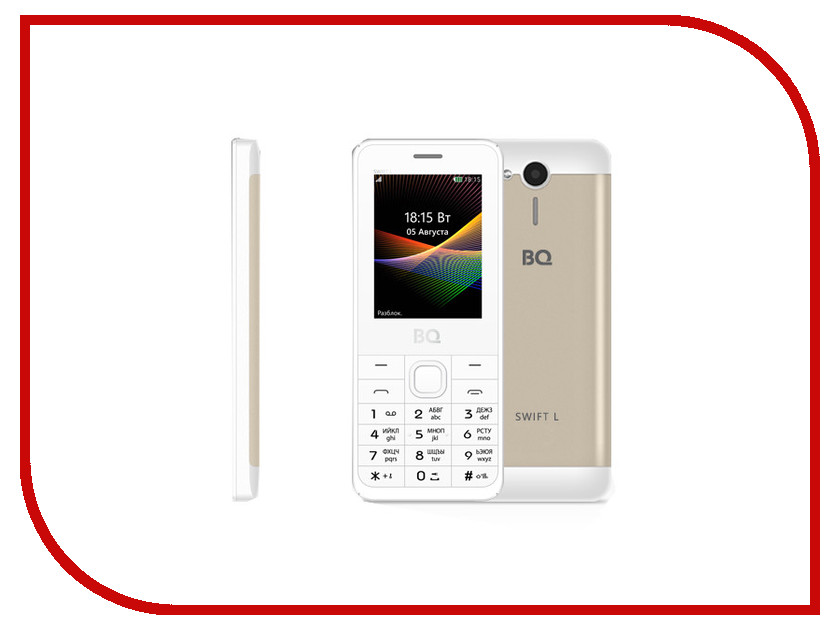 Сотовый телефон BQ 2411 Swift L Gold мобильный телефон bq m 2411 swift l dark grey