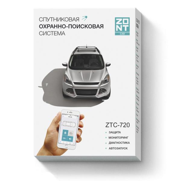 Сигнализация Zont ZTC-720