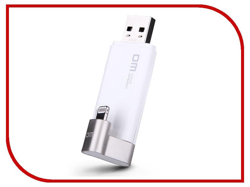USB Flash Drive 64Gb - DM AIPLAY White APD001 dm