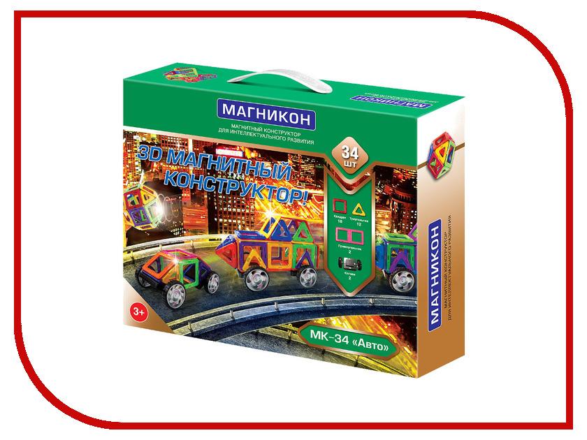 Конструктор Магникон МК-34 магникон детский конструктор магникон мк 62