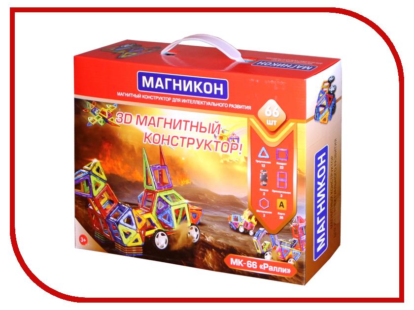 Конструктор Магникон МК-66 магникон детский конструктор магникон мк 62