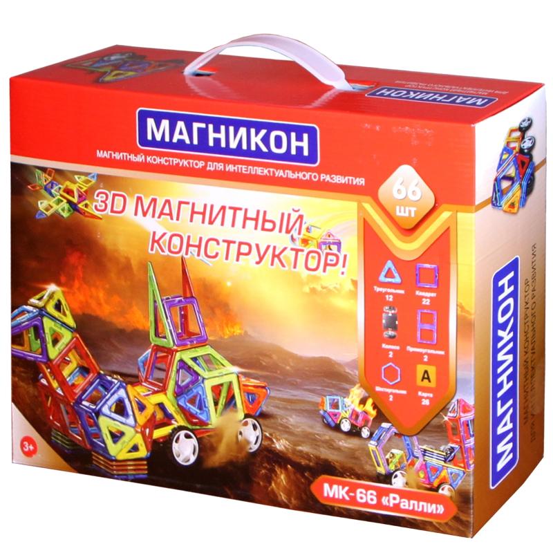 Конструктор Магникон МК-66