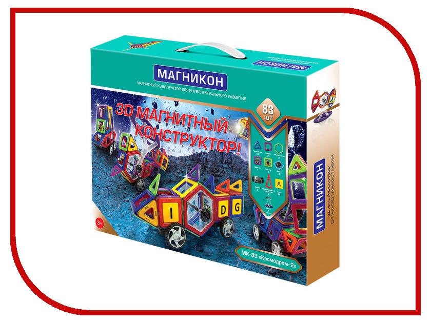 Конструктор Магникон МК-83 магникон детский конструктор магникон мк 62