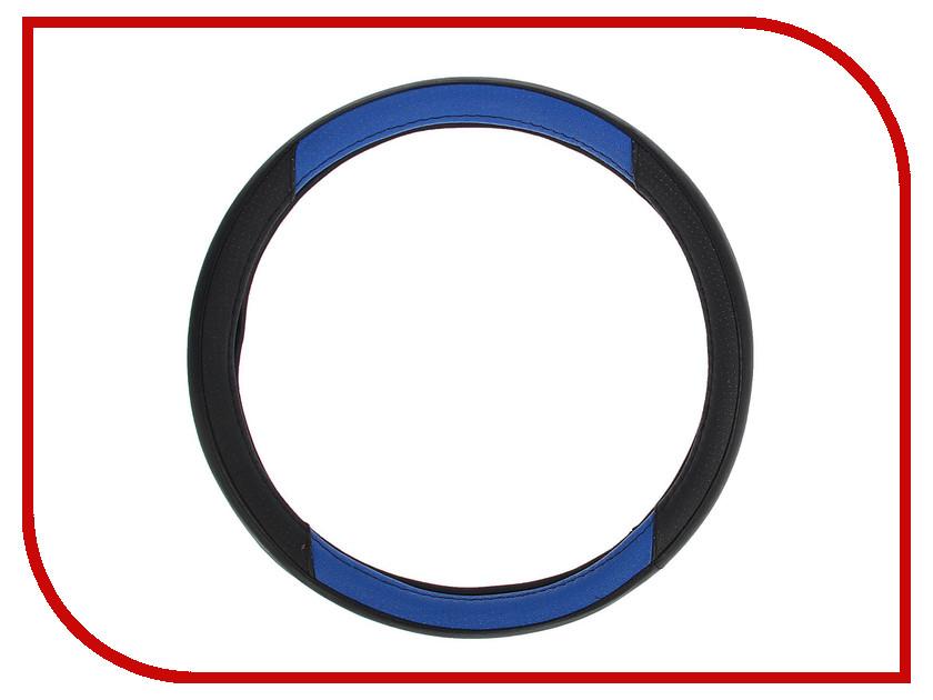 Оплетка на руль Torso 38cm 1822673