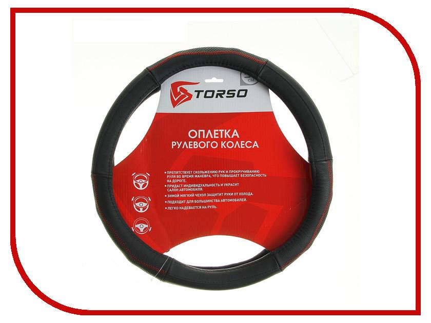 Чехол TORSO 38cm 1822687