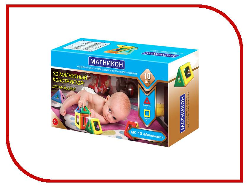 Конструктор Магникон МК-10 магникон детский конструктор магникон мк 62