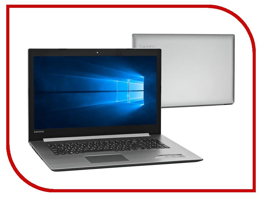 Ноутбук Lenovo 320-17IKB 80XM000WRK (Intel Core i5-7200U 2.5 GHz / 8192Mb / 1000Gb / DVD-RW / nVidia GeForce 920MX 2048Mb / Wi-Fi / Cam / 17.3 / 1600x900 / Windows 10 64-bit)