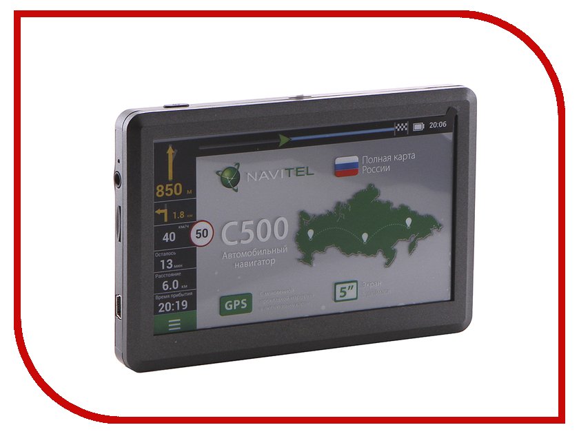 Навигатор Navitel C500 на WindowsCE c500 ct021 plc