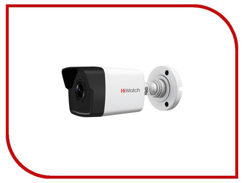 Аналоговая камера HikVision HiWatch DS-T500