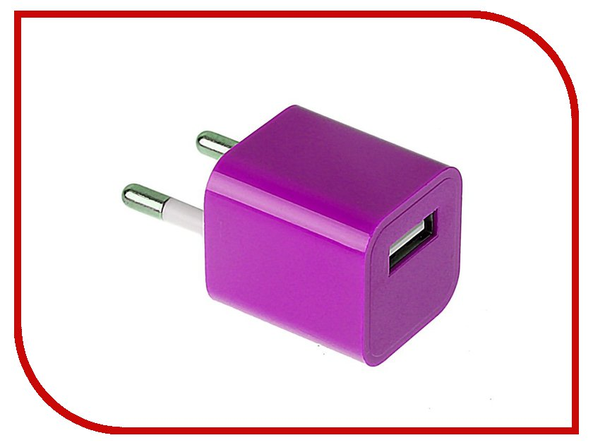 Зарядное устройство Activ Medium 3G 1000mA Violet 47077 зарядное устройство activ 5v 2 0a 39503