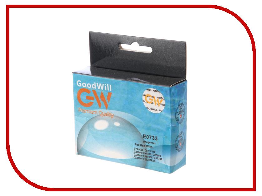 Картридж GoodWill Magenta для Stylus C79/C110/T30/T40/Tx200/300/209/400/409/Cx3900/4900 GW-T0733A