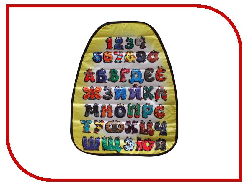 Чехол Wiiix ZAN-FS-PICT Буквы-2 Накидка защитная