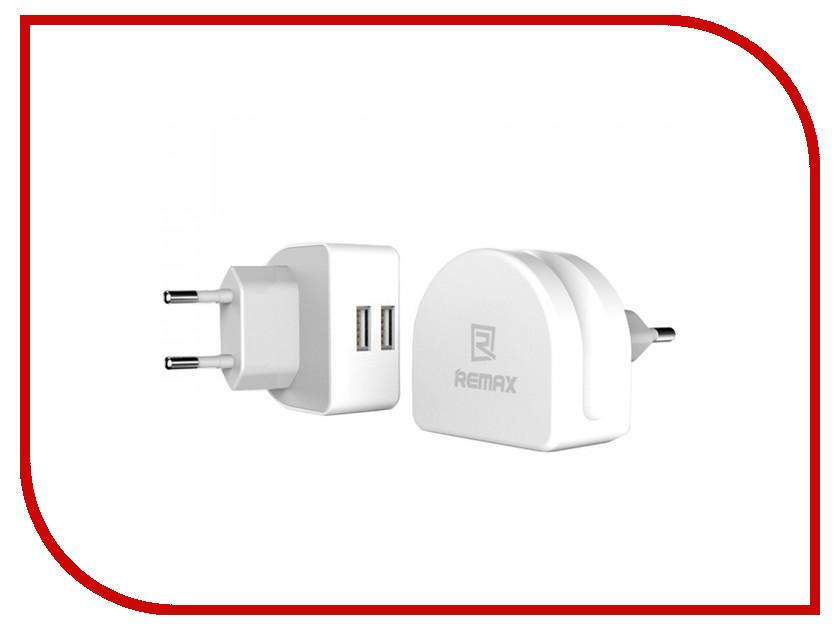 Зарядное устройство Remax RMT7188 2.1A, 2xUSB White 71789 зарядное устройство remax fast 7 2xusb rcc204 blue