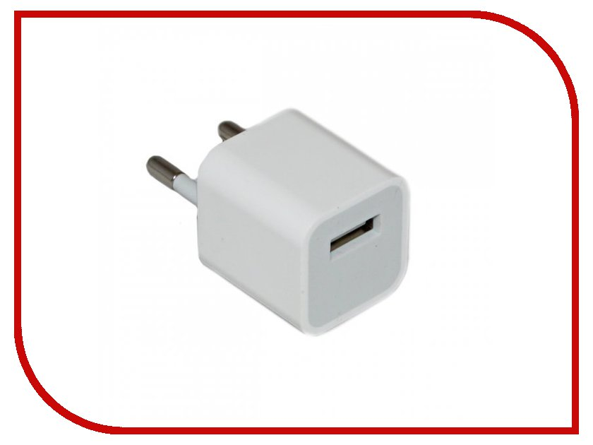 Зарядное устройство Activ USB Apple 1500 mA White 12647 зарядное устройство activ usb 1000 ma black 15682