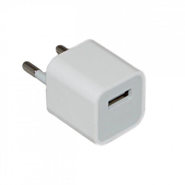 Зарядное устройство Activ USB Apple 1500 mA White 12647