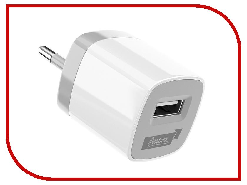 Зарядное устройство Partner 1A ПР023762
