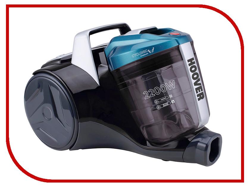Пылесос Hoover BR2230 019 пылесос hoover txp 1510 019 xarion pro