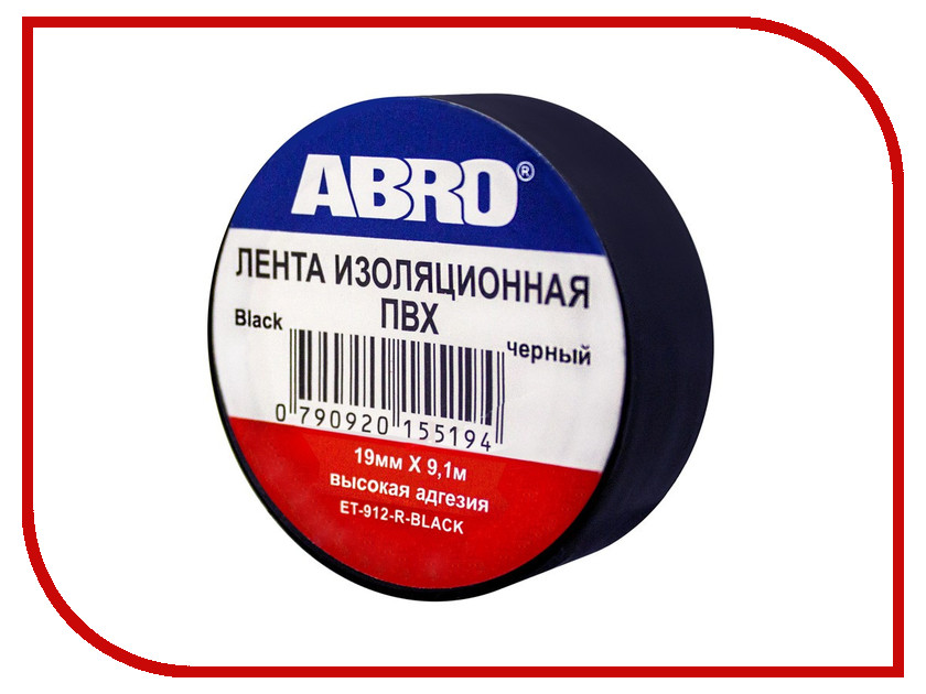 Изолента ABRO 19mm x 0.12mm x 9.1m Black ET-912-R-BK drawing