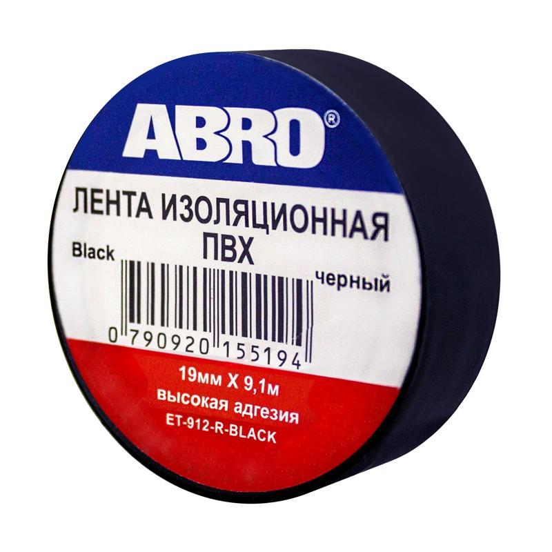 Изолента ABRO 19mm x 0.12mm x 9.1m Black ET-912-R-BK