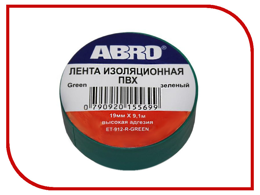 Изолента ABRO 19mm x 0.12mm x 9.1m Green ET-912-R-GR rga r 981 sports watche green