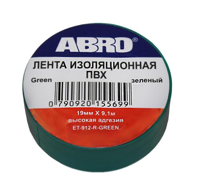 Изолента ABRO 19mm x 0.12mm x 9.1m Green ET-912-R-GR abro hr 237