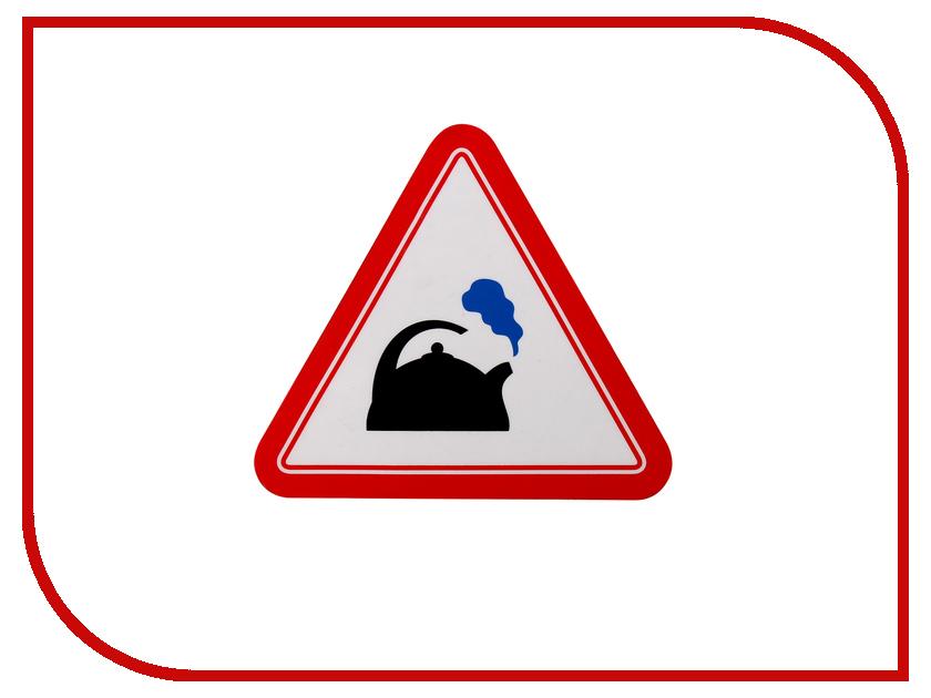 Наклейка на авто Знак Чайник треугольная внутренняя 17x19cm 00260 наклейка на авто ребенок в машине в кепке 17х19см треугольная внутренняя 00265